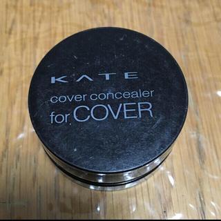 ケイト(KATE)のKATE コンシーラー(コンシーラー)