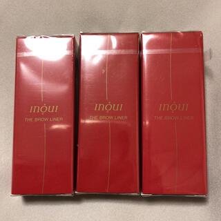 SHISEIDO (資生堂) - 資生堂 インウイ ザ ブローライナー  レフィル 3箱  新品未開封