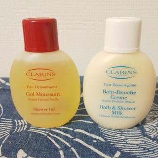 CLARINS - 未使用品 クラランス シャワージェル シャワーミルク