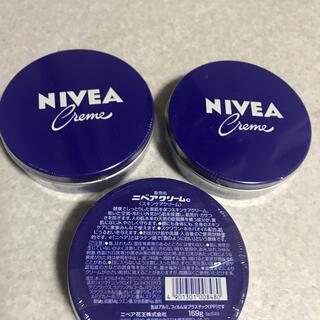 ニベア - ニベア青缶 3つ