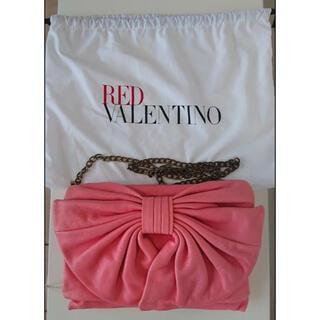 レッドヴァレンティノ(RED VALENTINO)のレッドヴァレンティノ ピンク リボン クラッチバッグ(ショルダーバッグ)