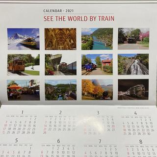 フジツウ(富士通)の富士通 世界の車窓から2021カレンダー(カレンダー/スケジュール)