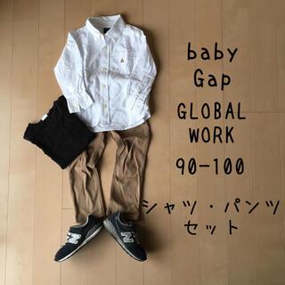 グローバルワーク(GLOBAL WORK)のベビーギャップ グローバルワーク 90 95 100 シャツ パンツ セット(ブラウス)