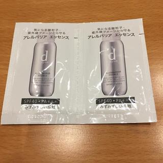 ディープログラム(d program)のdプログラム アレルバリア エッセンス 日中用美容液 敏感肌用 サンプル 2つ(美容液)