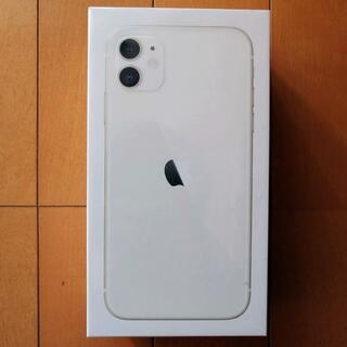 アイフォーン(iPhone)の【新品未開封】iPhone 11 64GB White SIMロック解除済(スマートフォン本体)