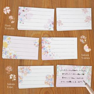 蓮や桜など6種のお花。淡い桃色の名刺サイズのひとことメッセージカード 72枚(カード/レター/ラッピング)