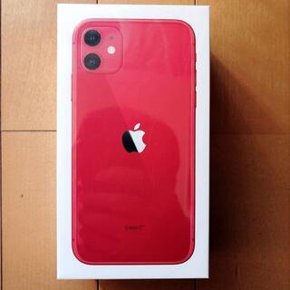 アイフォーン(iPhone)の【naopi4様専用】iPhone 11 64GB Red(スマートフォン本体)