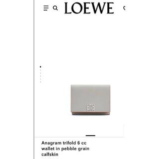 ロエベ(LOEWE)のエリー☆様専用【LOEWE】新品未使用 アナグラムトリフォルド6ccウォレット(財布)