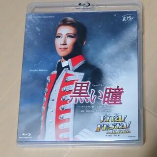 宝塚 宙組 黒い瞳 Blu-ray(舞台/ミュージカル)