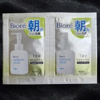 ビオレ(Biore)の☆ビオレ ジュレ洗顔料(洗顔料)
