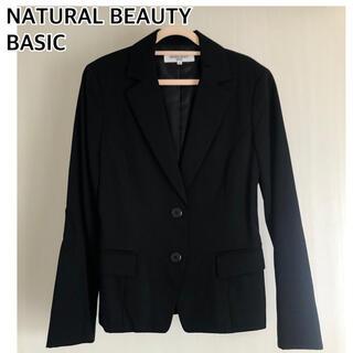 ナチュラルビューティーベーシック(NATURAL BEAUTY BASIC)のナチュラルビューティーベーシック テーラードジャケット スーツ(テーラードジャケット)