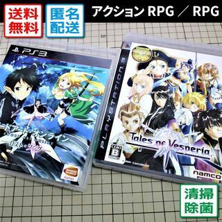 プレイステーション3(PlayStation3)のソードアート・オンライン ロスト・ソング/テイルズオブヴェスペリア(PS3)(家庭用ゲームソフト)