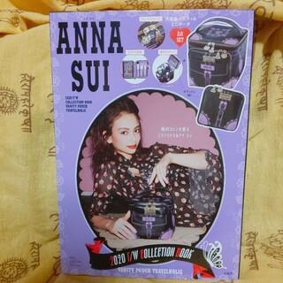 アナスイ(ANNA SUI)のANNA SUI 2020F/W Collection BOOK vanity(ファッション/美容)