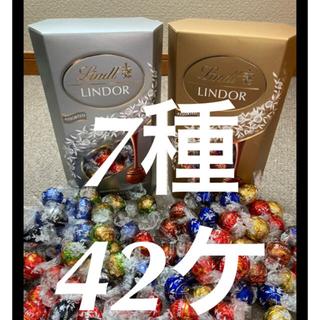 リンツ(Lindt)の★お買い得・金銀7種42個★コストコ リンツ リンドール チョコレート(菓子/デザート)