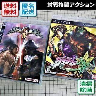 プレイステーション3(PlayStation3)のソウルキャリバーIV/ジョジョの奇妙な冒険 オールスターバトル(PS3)(家庭用ゲームソフト)