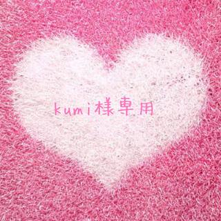 サンダイメジェイソウルブラザーズ(三代目 J Soul Brothers)のkumi様専用(手帳)