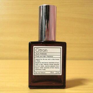 オゥパラディ(AUX PARADIS)の香水 空き瓶 ガラス瓶 遮光瓶 アトマイザー オゥパラディ シトロン 15ml(その他)