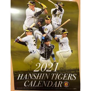 ハンシンタイガース(阪神タイガース)の阪神タイガース カレンダー 2021(カレンダー/スケジュール)