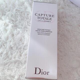 Christian Dior - 【新品未使用】ディオール カプチュールトータル クレンザー 洗顔料