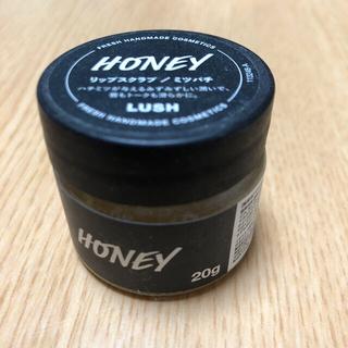 ラッシュ(LUSH)のラッシュ リップスクラブ ミツバチ(リップケア/リップクリーム)