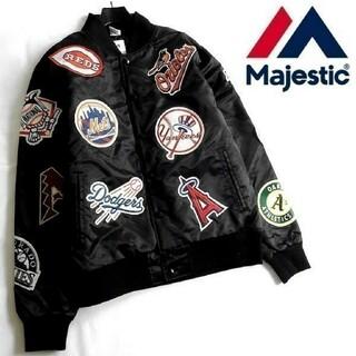 マジェスティック(Majestic)の新品 MLB スタジアムジャンパー M Yankees Mets Red Sox(スタジャン)