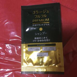 コラージュフルフル シャンプー(コンディショナー/リンス)