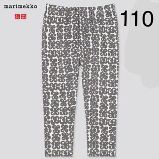 マリメッコ(marimekko)のUNIQLO marimekko  2020AW レギンス10分丈 110cm(パンツ/スパッツ)