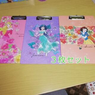 ディズニー(Disney)の新品三枚セット☆(ファイル/バインダー)