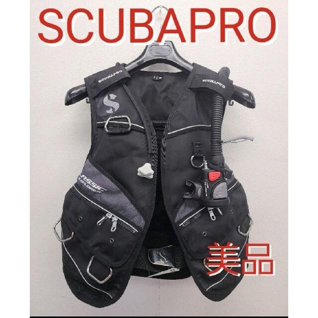 SCUBAPRO(スキューバプロ)のスキューバプロ BCD クラシックエクスプローラー ダイビング SCUBAPRO スポーツ/アウトドアのスポーツ/アウトドア その他(マリン/スイミング)の商品写真