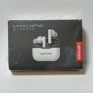 レノボ(Lenovo)のLenovo LivePods LP1 未開封(ヘッドフォン/イヤフォン)