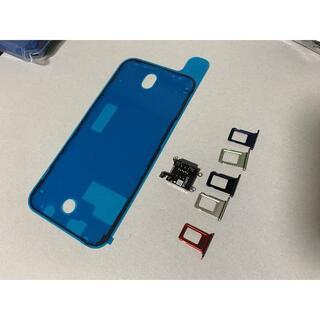 iPhone 12 物理デュアルSIM化用カスタムパーツセット(その他)