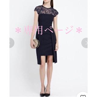 ラグナムーン(LagunaMoon)のラグナムーン gapレングススカラップワンピース ドレス (ミディアムドレス)