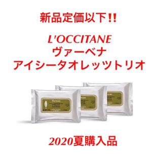 ロクシタン(L'OCCITANE)のロクシタン直営店購入⭐︎ヴァーベナ アイシータオレッツトリオ新品未開封(制汗/デオドラント剤)