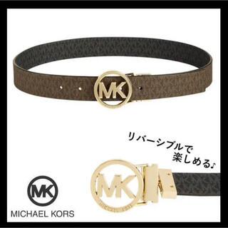 Michael Kors - 日本未入荷★マイケルコース MKロゴ レザー ベルト リバーシブル