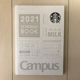 スターバックスコーヒー(Starbucks Coffee)のスタバ スターバックス STARBUCKS スケジュール 手帳 2021年(カレンダー/スケジュール)