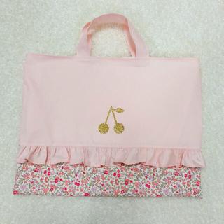 ボンポワン(Bonpoint)のレッスンバック 女の子 花柄 フリル ピンク(バッグ/レッスンバッグ)