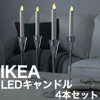 イケア(IKEA)のIKEA LJUSANDE  ユーサンデ LEDキャンドル 電池式 20 cm(蛍光灯/電球)
