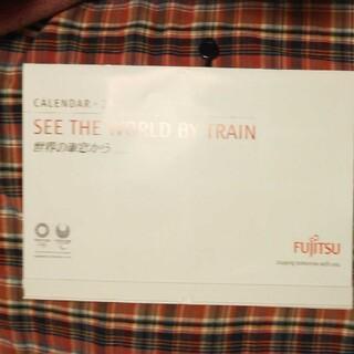 フジツウ(富士通)のFUJITSU 世界の車窓から 2021年版カレンダー【非売品】(カレンダー/スケジュール)