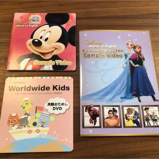 ディズニー(Disney)のDisney World of EnglishCD・DVD&BenesseDVD(キッズ/ファミリー)