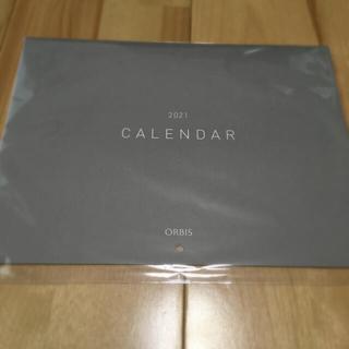 オルビス(ORBIS)のオルビス ORBIS カレンダー2021 おまけサンプル(カレンダー/スケジュール)