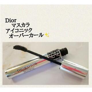 クリスチャンディオール(Christian Dior)のDior  マスカラ✨(マスカラ)