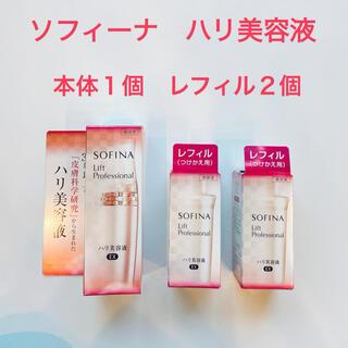 ソフィーナ(SOFINA)のソフィーナ SOFINA ハリ美容液 EX モイストリフトプロ美容液 本体(美容液)