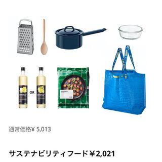イケア(IKEA)のIKEA 2021年福袋 サステナビリティフード¥2,021 渋谷店引換メール(フード/ドリンク券)