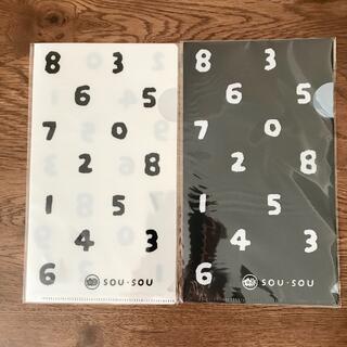 ソウソウ(SOU・SOU)の【非売品/未使用】SOU•SOU マスクケース 2枚(日用品/生活雑貨)