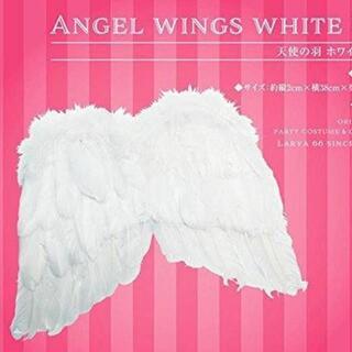 天使の羽 (ホワイト)Mサイズ  720427 ハロウィン コスプレ 衣装(小道具)