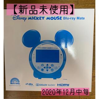 ディズニー(Disney)のDWE ミッキーメイト ブルーレイメイト(ブルーレイプレイヤー)