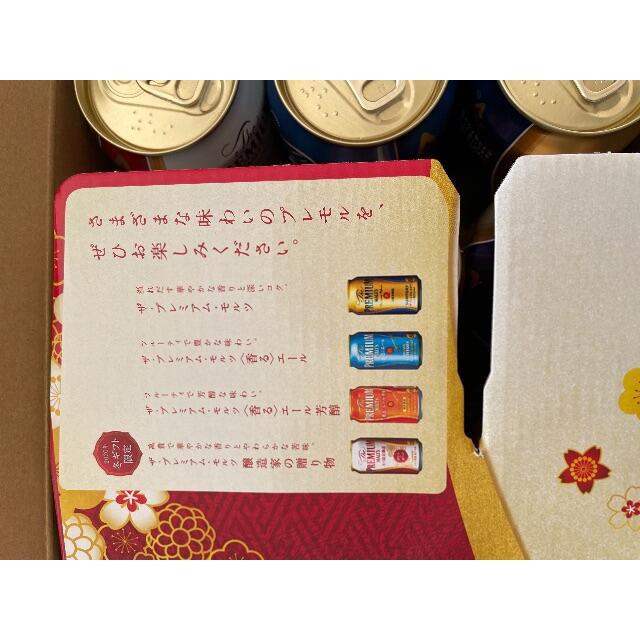 サントリー(サントリー)のザ・プレミアム・モルツ 華 冬の限定セット 食品/飲料/酒の酒(ビール)の商品写真