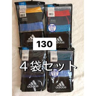 アディダス(adidas)のadidas ボクサーパンツ パンツ グンゼ 下着 トランクス ブリーフ 130(下着)