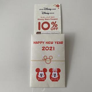 ディズニー(Disney)のディズニーストア 10%割引 チケット (キッズ/ファミリー)