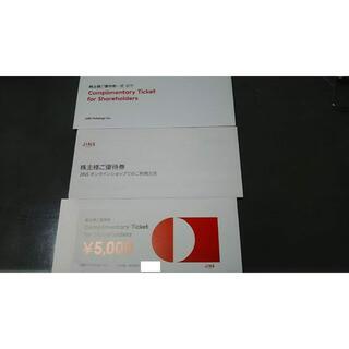 JINS ジンズ 株主優待券 5000円分 有効期限:2021年8月31日(ショッピング)